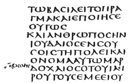 0021-CodexSinaiticus